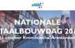 NATIONALE STAALBOUWDAG | 11 OCTOBER 2016